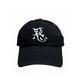 """classic cap """"悪"""" (BLK×WHT)"""