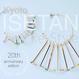 フリルショートイヤリング / 京都伊勢丹Re-Style20周年記念限定デザイン