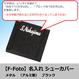 【カスタムワードシューカバー】 メタルタイプ 、ブラック、形状: A(フジフィルムにお勧め)