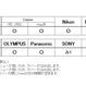 【カスタムワードシューカバー(名入れ シューカバー)】 ウッドタイプ 、樹種:コクタン、形状:A