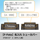 【カスタムワードシューカバー(名入れ シューカバー)】 プラタイプ、ブラック、形状: C(キヤノン専用)
