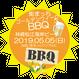 2019.05.05(日) 街まっち ゴールデンウィーク バーベキュー祭り@明石市 林崎松江海岸ビーチ 恋活婚活BBQパーティー