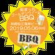 2019.05.06(祝月) 街まっち ゴールデンウィーク バーベキュー祭り@明石市 林崎松江海岸ビーチ 恋活婚活BBQパーティー