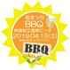 2019.04.13(土) 街まっち 春恋 バーベキュー@明石市 林崎松江海岸ビーチ 恋活婚活BBQパーティー