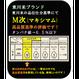 平成29年 北海道東川町産 ゆめぴりか  一等米 (M次) 玄米 30kg