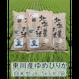 平成29年 北海道東川町産 ゆめぴりか セット【M次】(5kg×3袋)15kg