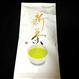 さえみどり オーガニック 無農薬 2017年産 新茶 organic japanese tea saemidori