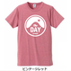 THE DAY T SHIRT 2nd