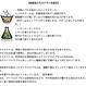 〔防虫・防ダニ・抗菌〕Peace ☆ STAR モステクトタンク  size: SS, S, (MIXグレー)style no.1706001G