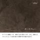 【予約販売】ASHGRAY02 オーク W1920