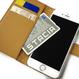 Smartphone case -Lama-