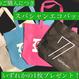 SPASHAN エアワイパー 新発売限定特価9900円!スパシャン スパシャンエコバッグプレゼントキャンペーン