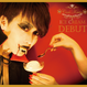 Coco Krein Premium ice cream 【Celebrity strawberry】