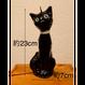 キャンドル 黒猫(緑の目)