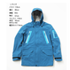 HEADLIGHT JACKET《COM02 ST-BLUE》