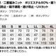 サイドポケット半袖ポロシャツ(男女兼用) 7668-001