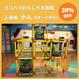 通常価格700円から30%OFF:ヨコハマおもしろ水族館/入場券/小人(4歳~小学生)[CT10002]