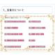 「ミューズ的♡SNS起業塾」オリジナルテキスト