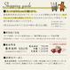 Panda Loves Sweets -mint (CO112508 C)