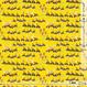 TOURE de FOREST -yellow (CO152090 C)