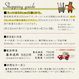 humming -green (CO442635 A)綿麻