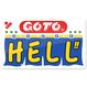【Go to HELL】ステッカー