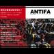 秋山理央写真集『ANTIFA』(特典つき)