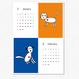 ハート カレンダー