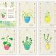 壁に植物を飾ろうカレンダー