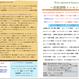 【波動調整エッセンス】 Wave  adjustment Essence  (飲用)30ml (税込み、送料別)