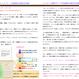 【波動調整エッセンス】 Wave  adjustment Essence   飲用(30ml)/スプレー(30ml)セット