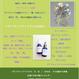 波動調整エッセンス Diamond Crystal  30ml 飲用/スプレータイプセット