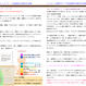 【波動調整エッセンス】 Wave  adjustment Essence  (飲用:ストックボトル:希釈可能))30ml    (税込み、送料別)