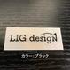 LIGデザイン カッティングステッカーミニ