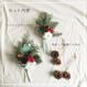 Christmas Decoration:グリーンプレート