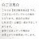 【受注販売商品】Birthday ★ チョーカーリボン グレー