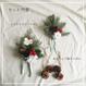 Christmas Decoration:ホワイトプレート
