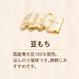 【冬ギフト2018】【冬季限定販売】そら野もち 2kgバラエティセット