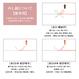 【H30年産新米】 『コシヒカリ お試しセット』 白米 2合入×6個