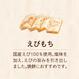 【冬ギフト2018】【冬季限定販売】そら野もち 3kgバラエティセット