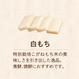【冬ギフト2018】【冬季限定販売】そら野もち 3kg白もちセット