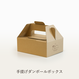 【H30年産新米】 『そら野テラスのお米 6種お試しセット』 白米 2合入×6個