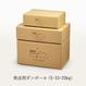 【H30年産】【レギュラーライン】  そら野テラスの『こしいぶき』 白米 5kg