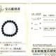 【最強魔除け】チベット産天然黒水晶ブレスレット★14mm玉