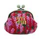 YU LIN CHI|coin purse [DW2-4007]