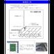 【METAL SHEDS メタルシェッド】TM3 デザイン倉庫 収納 保管 ≪全2色≫ 自転車倉庫 車庫 タイヤ ガーデン 灯油 ゴミ GA-342 (D60TM3)