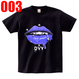 MP 001/002/003 (B)