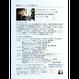 映画監督山下大裕の2020年全国公開への道 Chapter 1