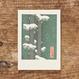 SATURN PRESS 活版印刷カード | For X'mas