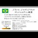 ブラジル ブルボンアマレロ ボンジャルディン農園 100g×4個